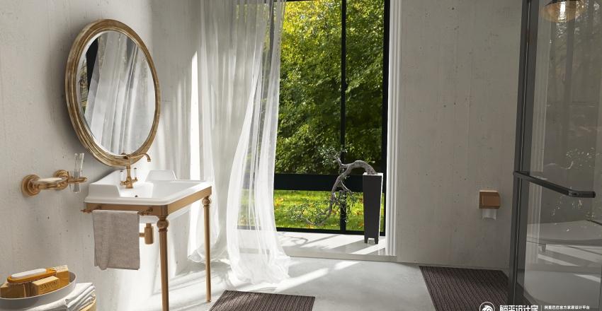 Simply Japandi Interior Design Render